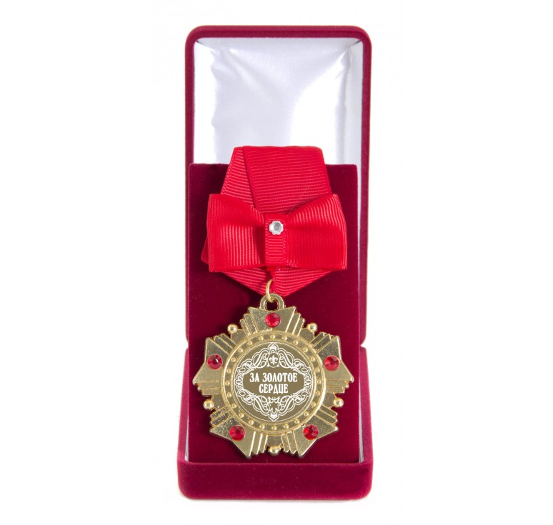 Подарок на 50 лет медаль 7