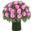 Букет лаванда Зелёная Средний бутон Ø28 H28 цвет роз розовый
