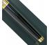 Серебряная ручка подарочная