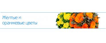 Букеты желтых роз