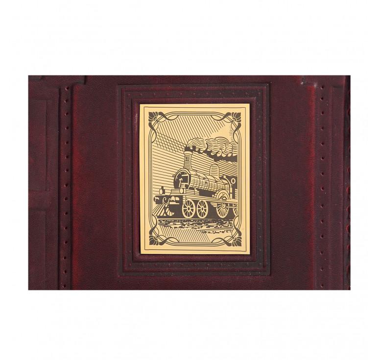 Ежедневник А5 «Железнодорожнику-4» с накладкой покрытой золотом 999 пробы