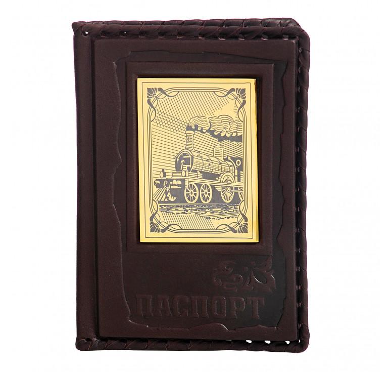 Обложка для паспорта «Железнодорожнику-3» с накладкой покрытой золотом 999 пробы