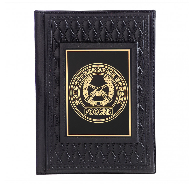 Обложка для паспорта «Мотострелковые войска-2» с накладкой из стали