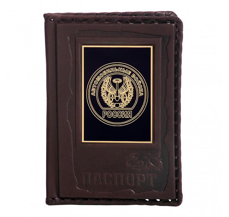 Обложка для паспорта «Автомобильный войска» 1