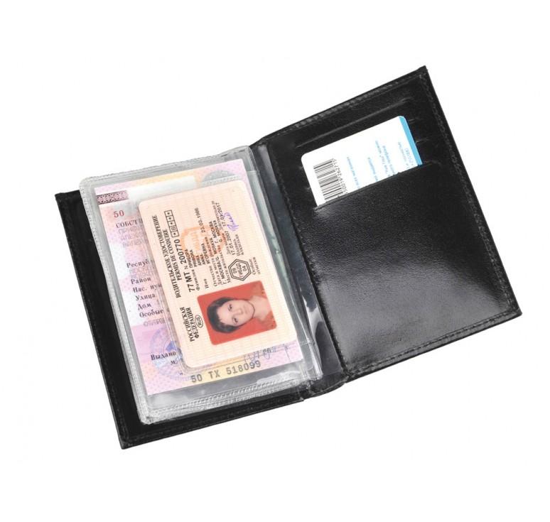 """Бумажник для водительских документов """"Мартин"""""""
