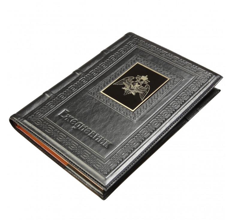 Ежедневник А5 «Росгвардия-3» с накладкой из стали