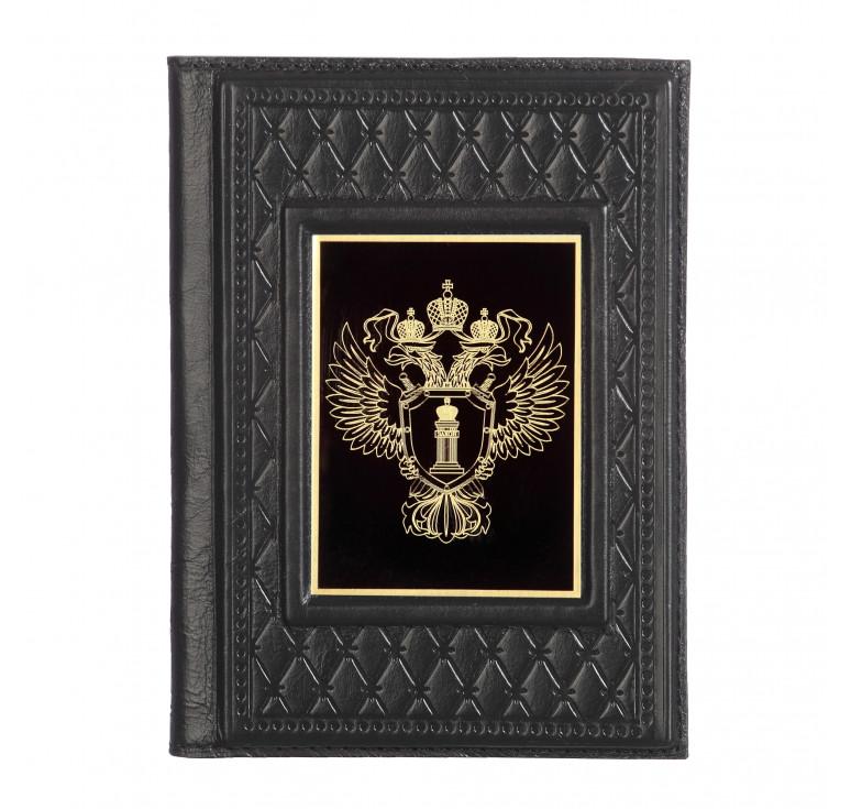 Обложка для паспорта «Прокуратура-2» с накладкой из стали