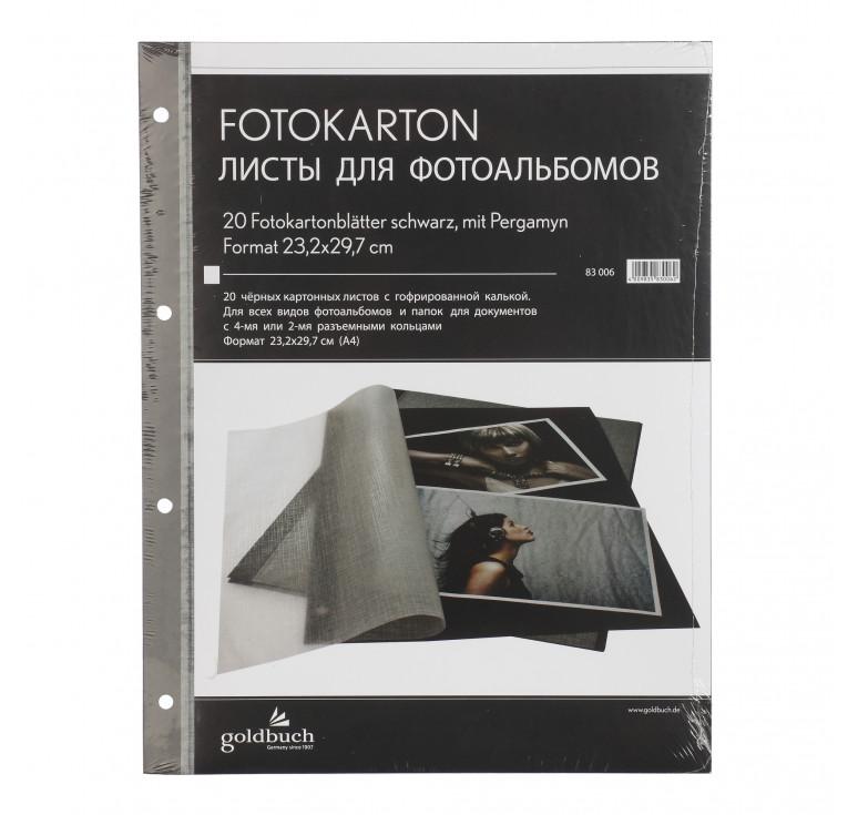 Сменный блок черный для фотоальбома