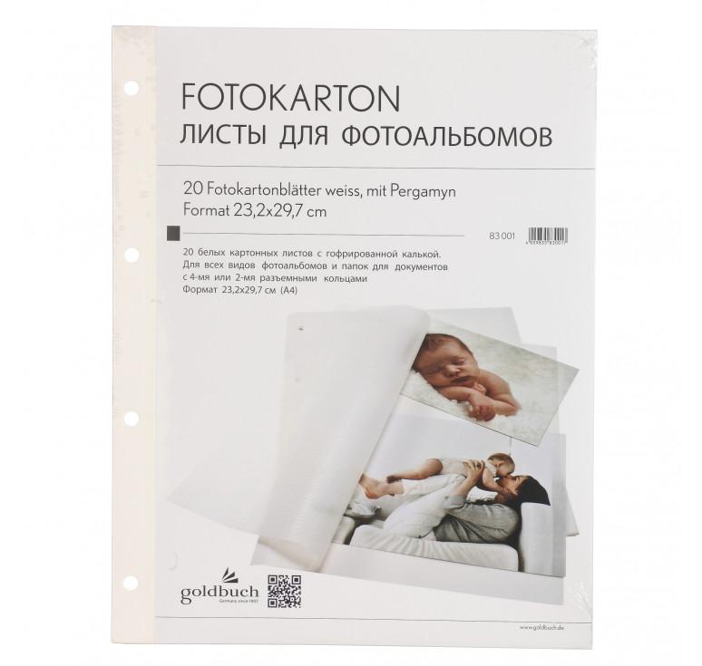 Сменный блок белый для фотоальбома