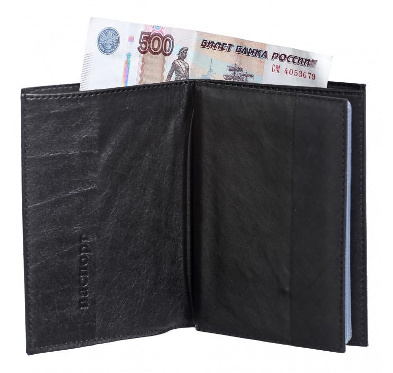 Обложка для документов «Финансисту» 2