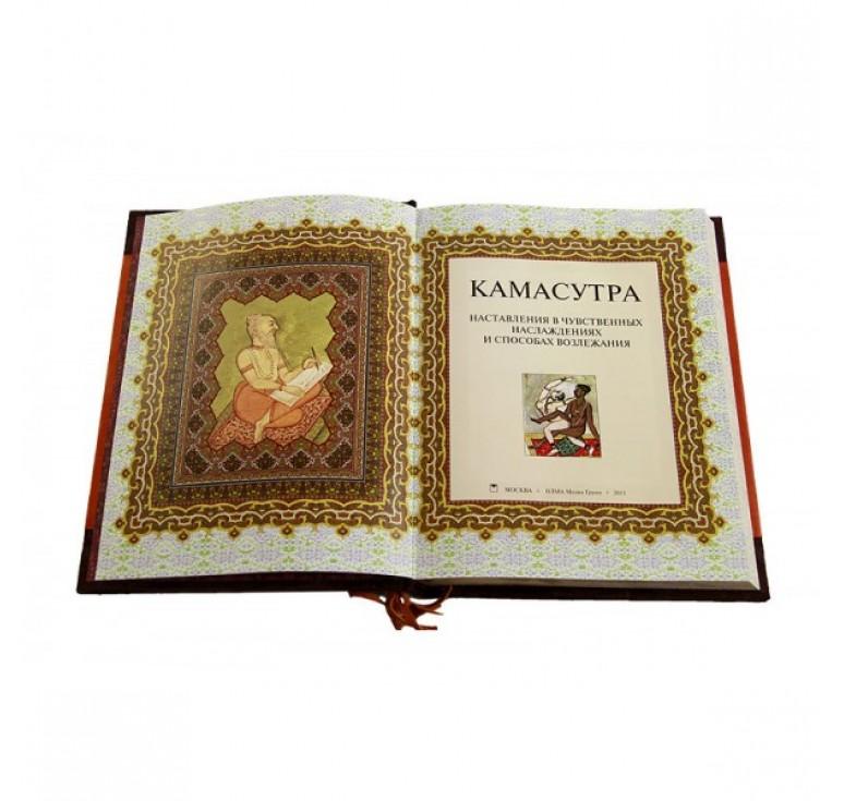 «Камасутра» 482(з)