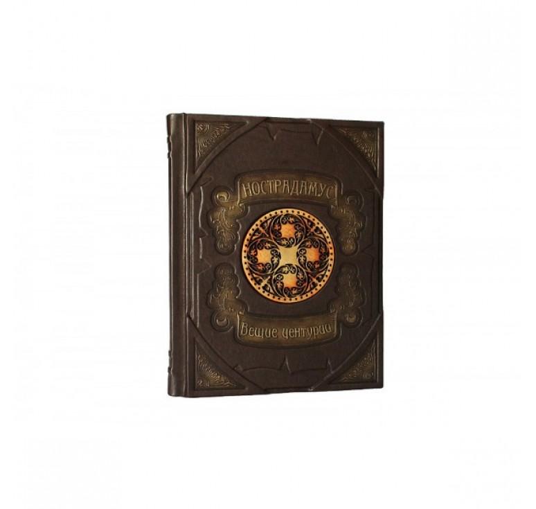 «Нострадамус. Вещие центурии» 490 (з)
