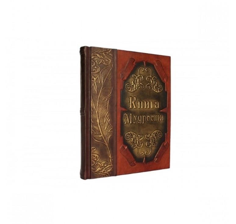 «Книга Мудрости» 484 (з)