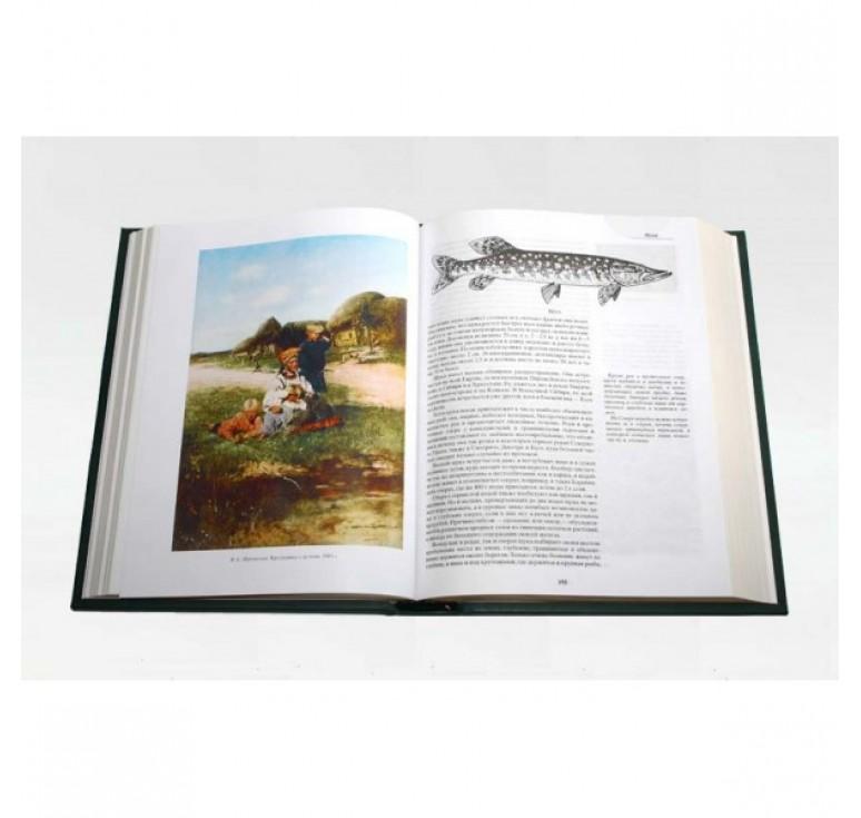 «Жизнь и ловля пресноводных рыб» 486 (з)