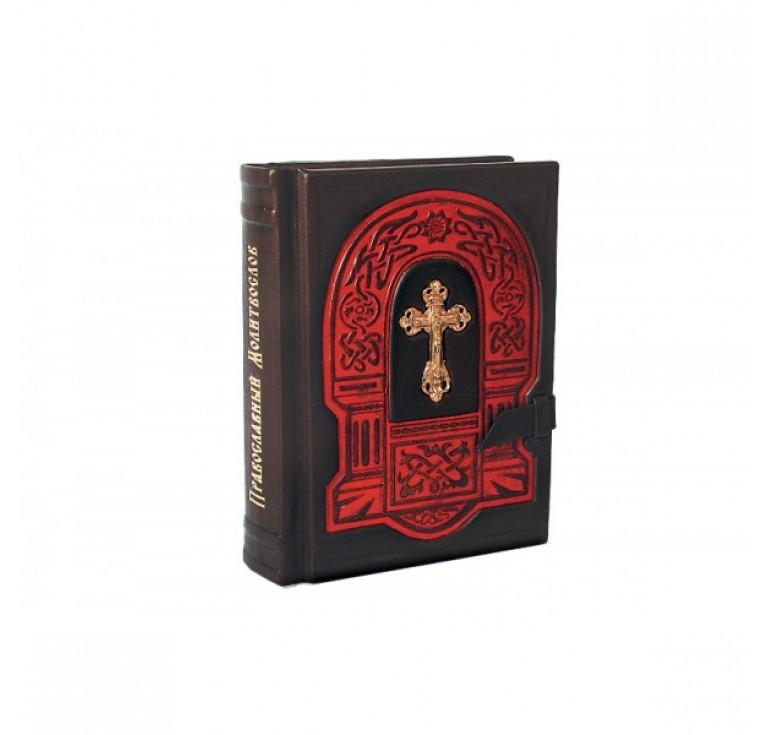 «Православный Молитвослов» 029 (кр)