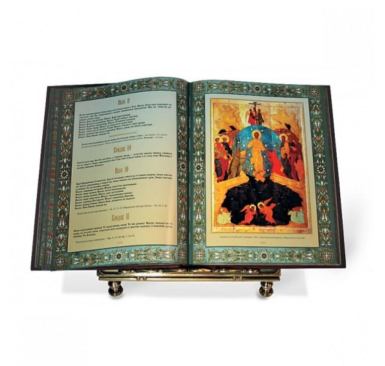 «Православный Молитвослов» 033 (з)