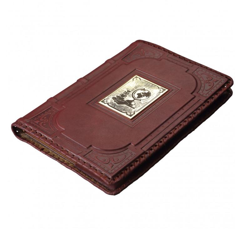 Ежедневник А5 «Учителю-1» с накладкой покрытой золотом 999 пробы
