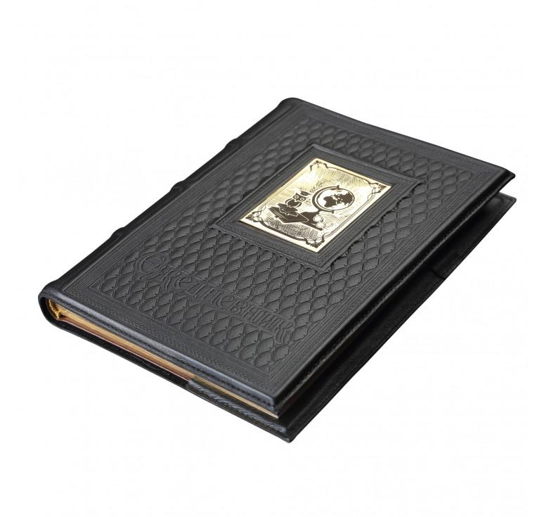 Ежедневник А5 «Учителю-2» с накладкой покрытой золотом 999 пробы