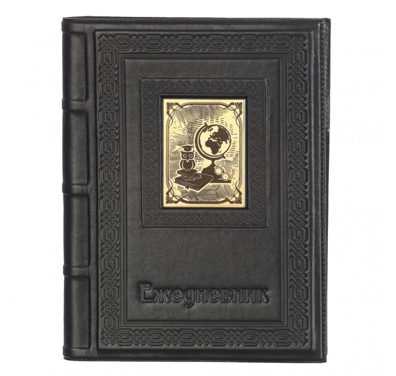 Ежедневник А5 «Учителю-3» с накладкой покрытой золотом 999 пробы