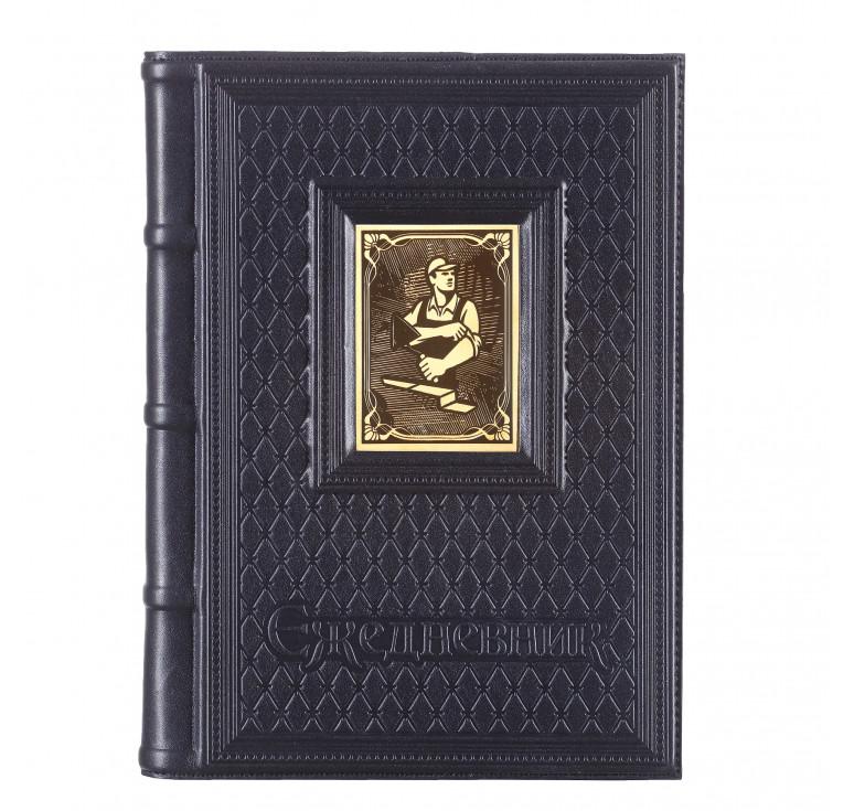 Ежедневник А5 «Строителю-2» с накладкой покрытой золотом 999 пробы