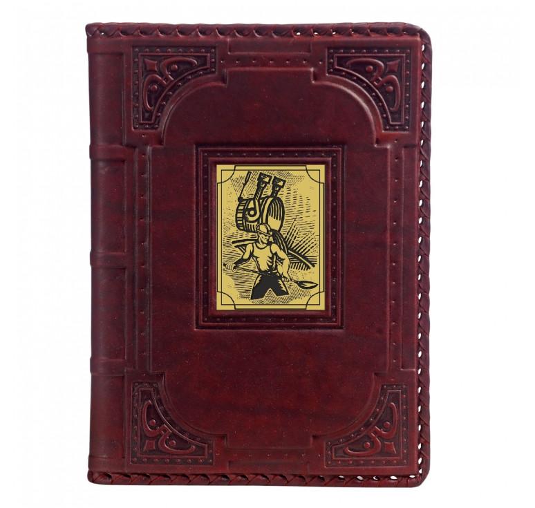 Ежедневник А5 «Металлургу-4» с накладкой покрытой золотом 999 пробы
