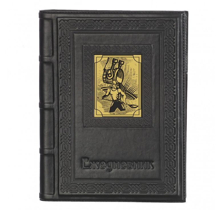 Ежедневник А5 «Металлургу-6» с накладкой покрытой золотом 999 пробы