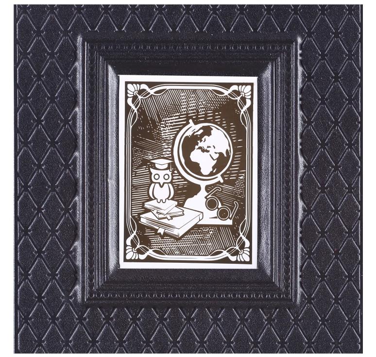 Ежедневник А5 «Учителю-5» с накладкой покрытой никелем