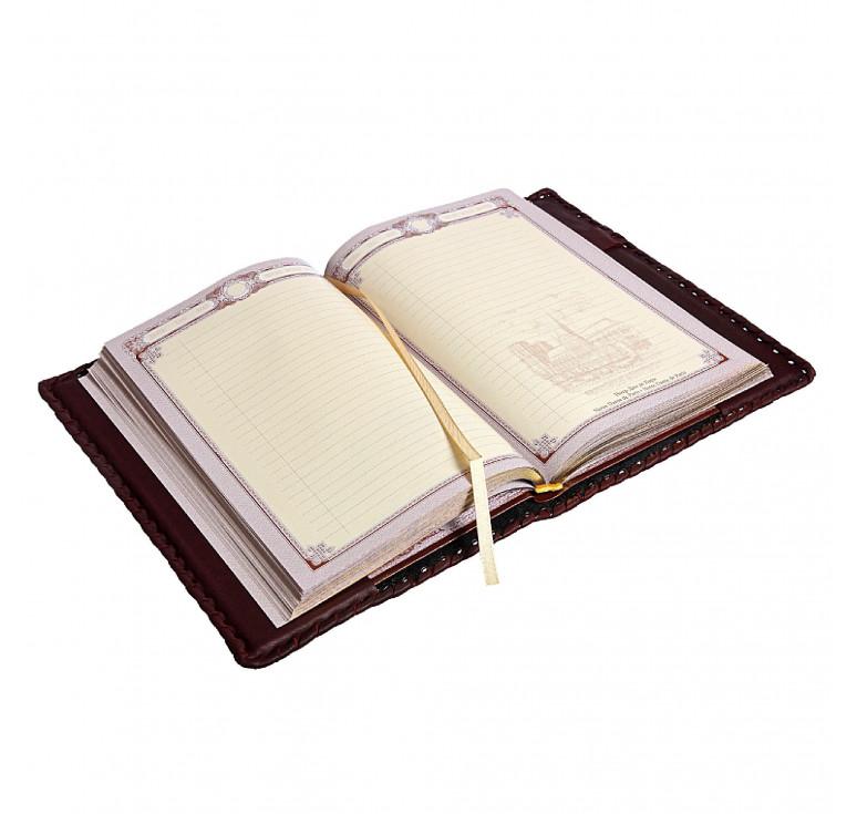 Ежедневник А5 «Металлургу-1» с накладкой покрытой никелем