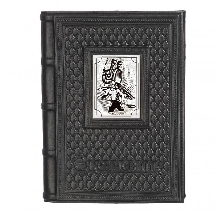Ежедневник А5 «Металлургу-2» с накладкой покрытой никелем