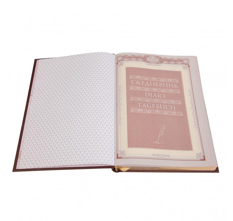 Ежедневник А5 «Металлургу-3» с накладкой покрытой никелем