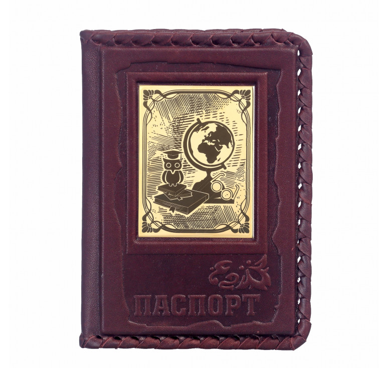 Обложка для паспорта «Учителю»   1