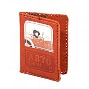 Обложка для водительского удостоверения «Кабриолет» 003-08-05К