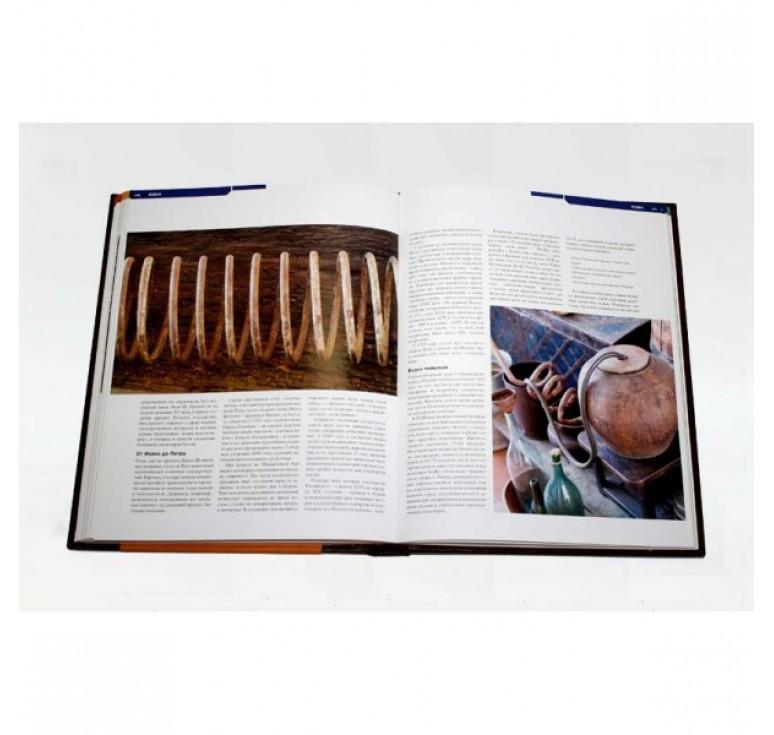 «Крепкие спиртные напитки. Мировая энциклопедия» 412 (з)
