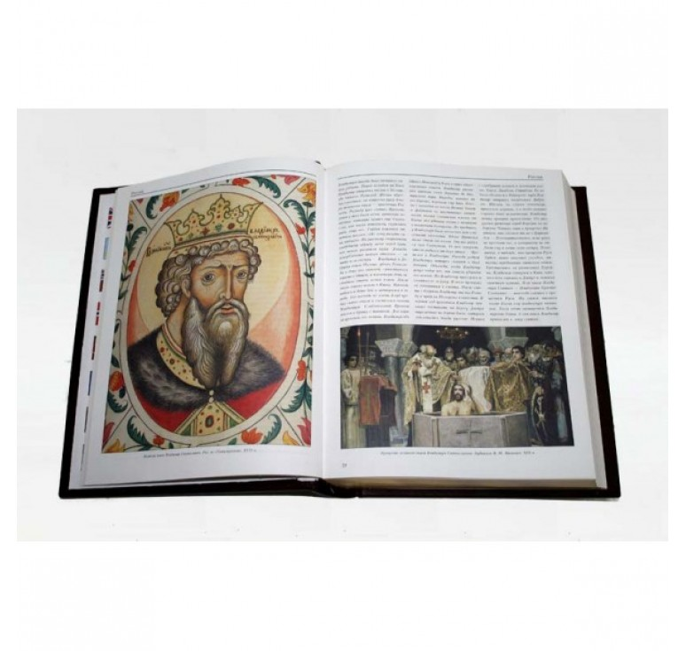 «Символ власти» 450 (з)