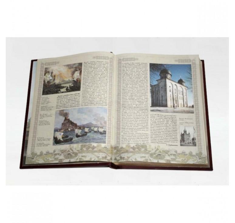 «Города России» 449 (з)