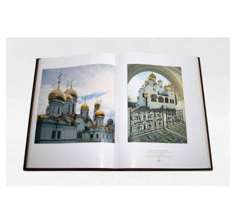 «Московский Кремль из глубины Веков» 440 (гр)