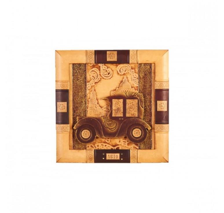 Панно «Авто» 055-07-34М