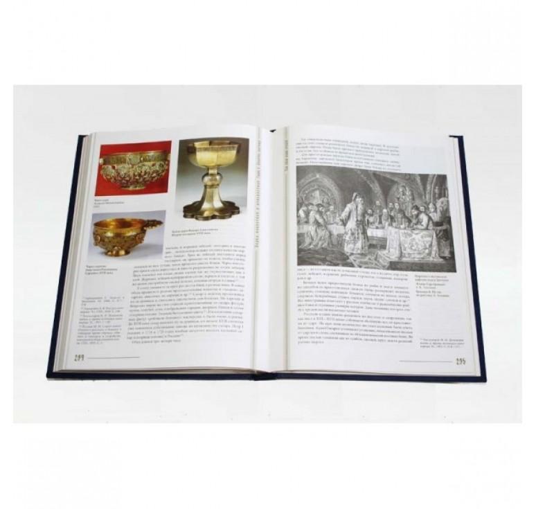 «Водка известная и неизвестная XIV-XX века» 471 (з)