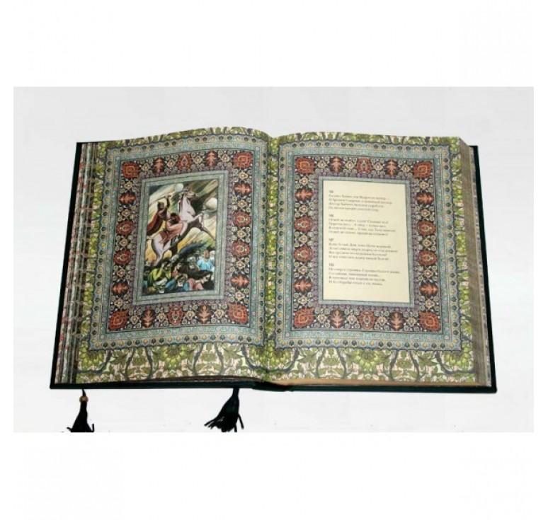 «Омар Хайям и персидские поэты X-XVI веков» 439 (з)