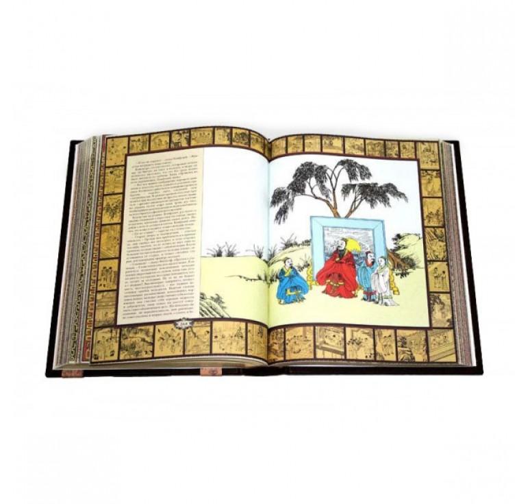 «Конфуций. Афоризмы мудрости» 447 (з)