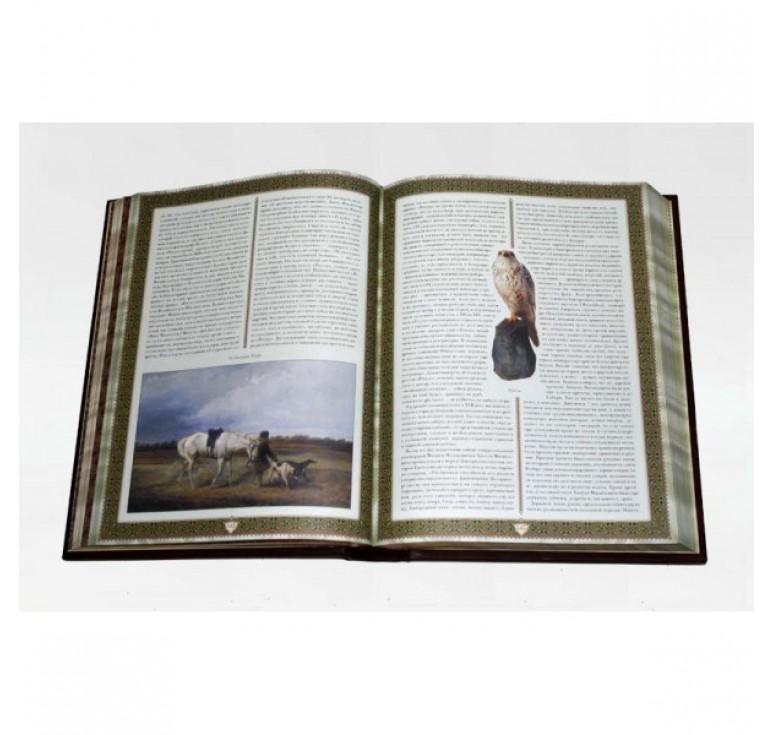 «Русская охота. Исторический очерк Н. Кутепова» 443 (з)