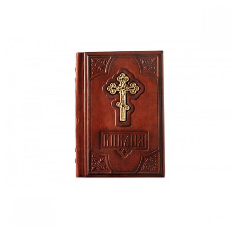 «Библия с комментариями и приложениями» 023 (инд)