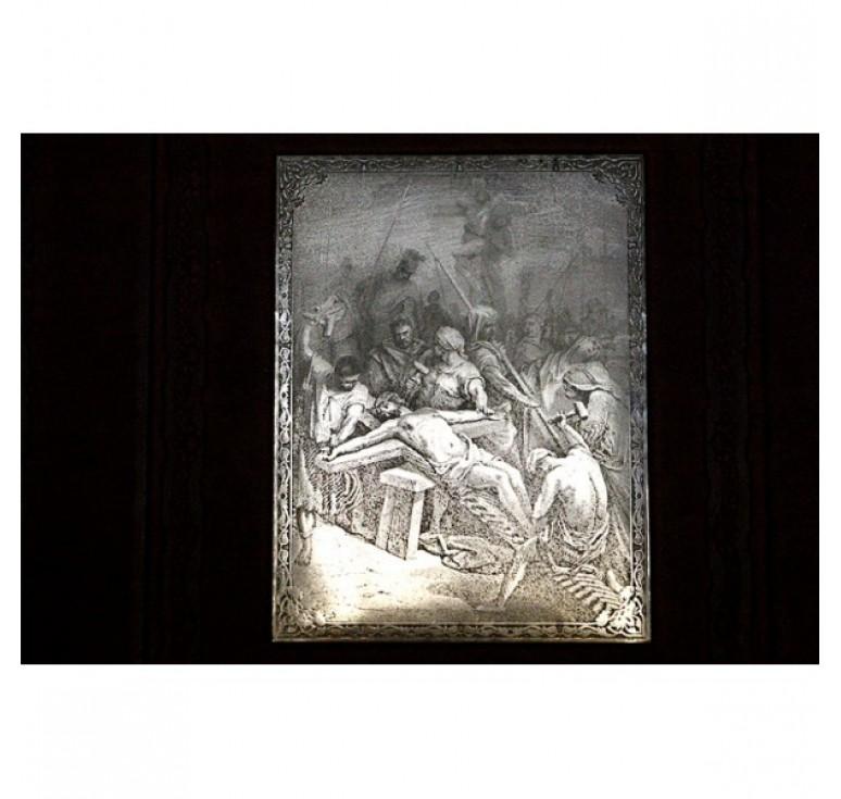 «Сцены из библии в гравюрах Гюстава Доре» 027 (гр)