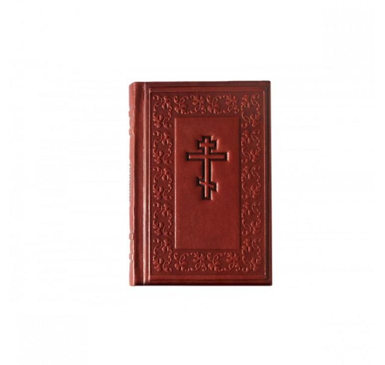 «Библия средняя» 004 (з)