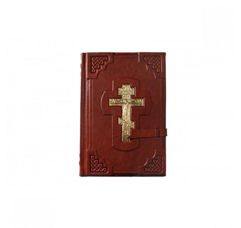 «Библия с комментариями и приложениями» 011 (инд)
