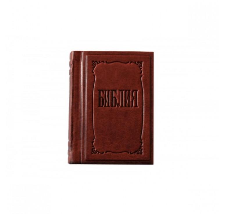 «Библия малая» 005 (з)