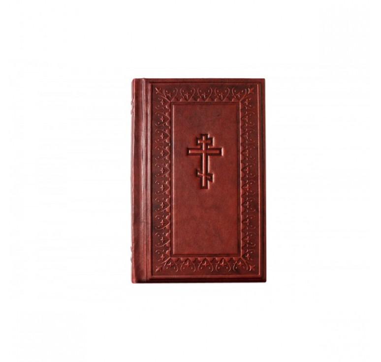 «Библия» 003