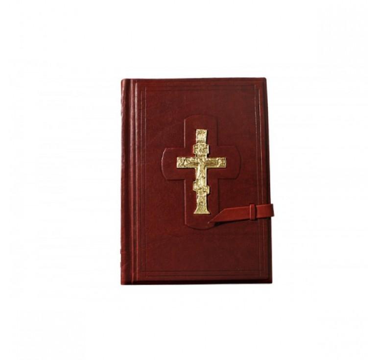 «Библия» 002 (кр)
