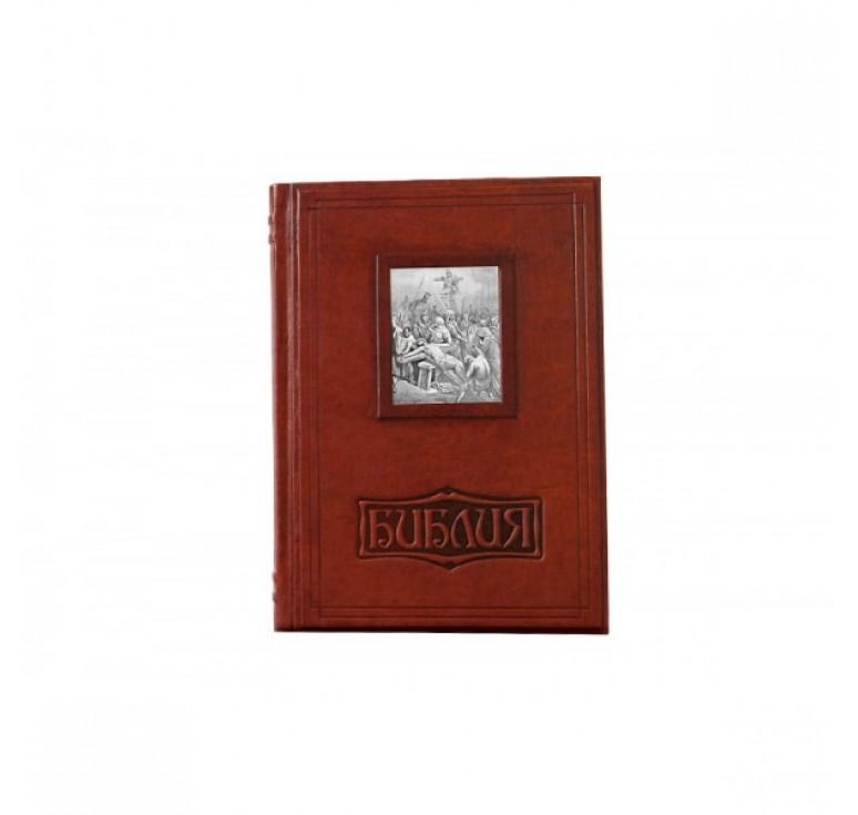 «Библия с гравюрами Г. Доре» 001 (гр)