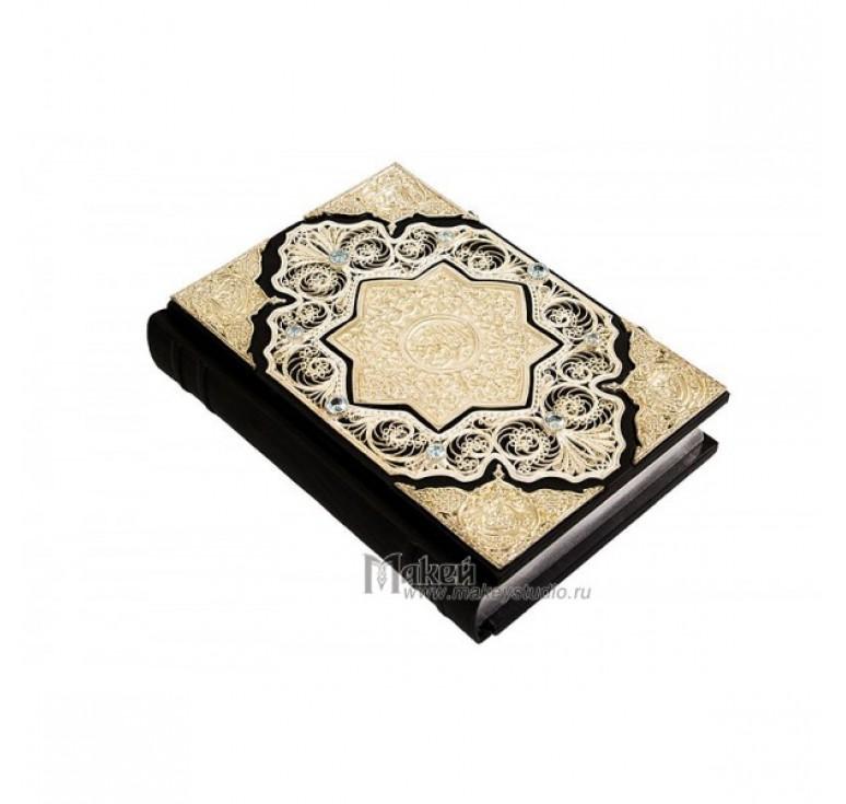 «Коран с филигранью» 020 (ф)